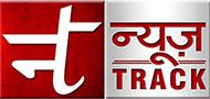 Hindi News, Taja Samachar, India News | News Track Live, NewsTrack