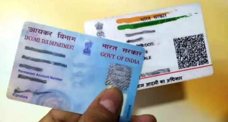 Last date for PAN-Aadhaar linking, know the entire process