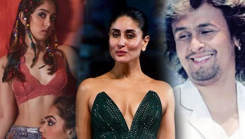 आमिर खान की बेटी से लेकर करीना तक लॉकडाउन में जमकर ट्रोल हुए यह 6 स्टार्स