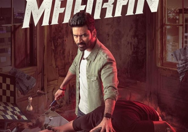 Dhanush and Karthick Naren's D43 is now Maaran, FIrst-look poster released