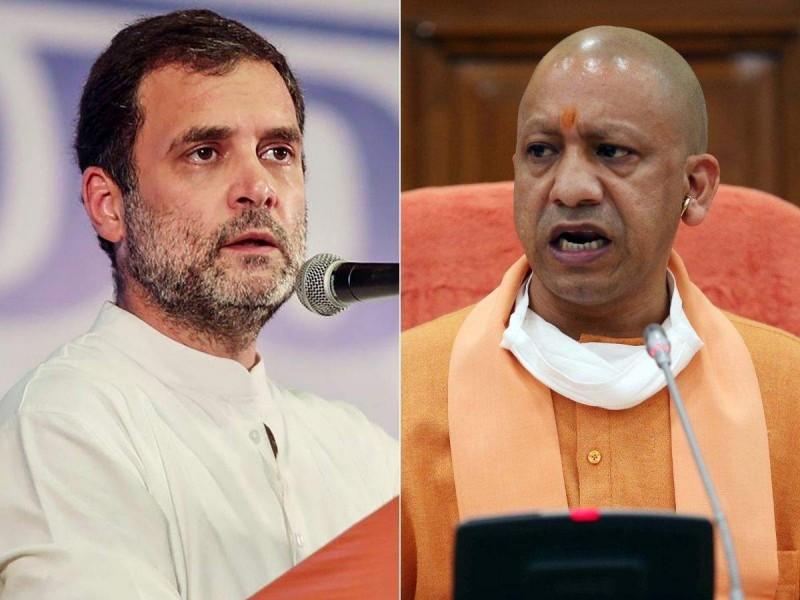 'Whoever hates, Can't be Yogi', Rahul Gandhi slams CM Yogi Adityanath