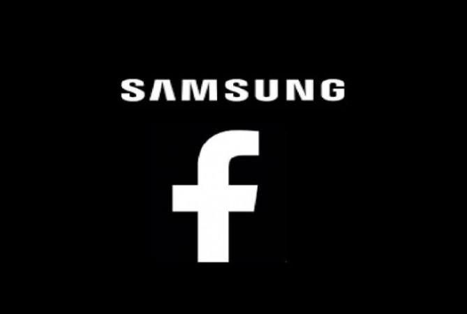 सैमसंग इंडिया ने फेसबुक से मिलाया हाथ